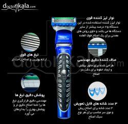 فروشگاه اینترنتی دکترکالا  www.doctorkala.com  ژیلت : Gillette انواع محصولات ژیلت در دکترکالا نوار روان کننده ، سری قابل تعویض ، دارای 5 ردیف تیغه ، دارای 4 کارتریج یدکی ، 3 عدد شانه قابل تعویض