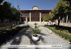 خانه زینت الملوک – شیراز