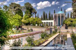 آرامگاه سعدی − شیراز