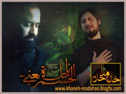 دانلودصوتی وتصویری نَـاحِلَهَ الْـجِسْمِ یَعنی حاج رضا هلالی وحامدزمانی http://khaneh-madahan.blogfa.com/post/372