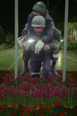 گلستان شهدا - اصفهان  نوروز ۹۴