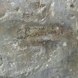 خط نصر متعلق به زمان حمله مغول به ایران