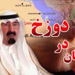 عربستان اعلام كرده: برای دموکراسی به یمن حمله نظامی کردیم!  آخرین انتخابات در عربستان وقتی بود که از هر قبیله یک نفر را انتخاب کردند تا پیامبر را به قتل برسانند!  پیشنهادمیکنیم این جمله رو درتمام فضاهای مجازی به صورت یک چالش مطرح بفرمائید:  چه کسی میداند آخرین بار در چه تاریخی در عربستان انتخابات برگزار شد؟!