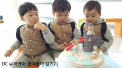 تولد چهار سالگی سه قلوهای نانازم!