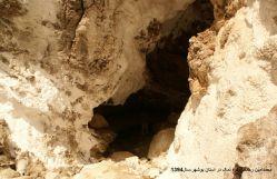 ورودی اولین غار از غارهای کوه نمک