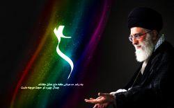 مطیع امر رهبری...