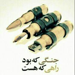 مطیع امر رهبریم. ...