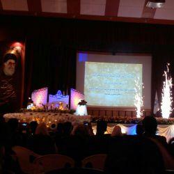 جشن ازدواج دانشجویی دانشگاه جندی شاپور اهواز 94/1/20
