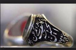 اینم به عشق مولا قمر بنی هاشم حضرت ابوالفضل العباس (ع)