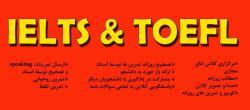 آموزش زبان روی موبایل یا کامپیوتر فقط به اینترنت نیاز دارید هر روز درس و تمرین و کوییز های جذاب و جالب 09364523598 http://elearne.com  آموزش مجازی زبان انگلیسی آموزش زبان از راه دور اینترنتی یادگیری آیلتس تافل مقدماتی داستان انگلیسی IELTS TOEFL GRE TOLIMO
