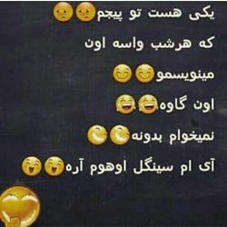 in post mokhatabe khac  nadare ^_^
