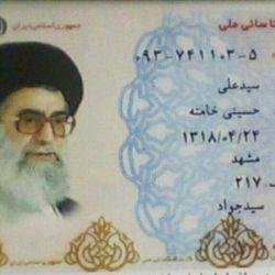 کارت ملی آقاخامنه ای