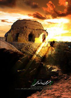 شهادت امام هادی علیه السلام تسلیت باد...