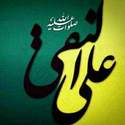شهادت امام هادی (علیه السلام) تسلیت باد.