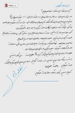 متن سخنرانی حجت الاسلام پناهیان، 94/2/3، هیات شهدای گمنام (2)