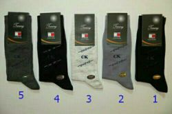 عشقم انتخاب کن کدومش؟1_2_3 یا4یا5???