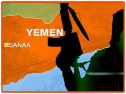حوثی ها :شیعیان زیدی یمن قسمت پنجم  - مبارزات (1)