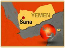 حوثی ها :شیعیان زیدی یمن قسمت پنجم - مبارزات (3)