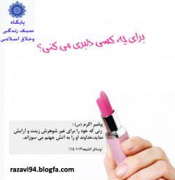 برگرفته از : http://razavi94.blogfa.com