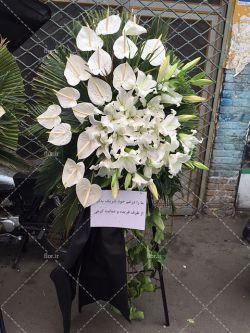 ارسال تاج گل ترحیم