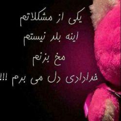 are baw injooriyast...