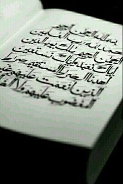 بفرمایید نمازاول وقت ...التماس دعا