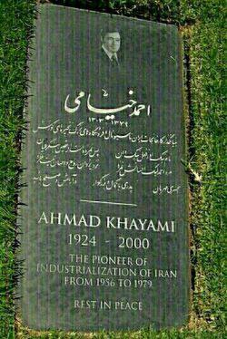 پدر ایران خودرو......