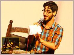 دانلودمراسم میلاد حضرت جوادالائمه فروردین94کربلایی رضاپیروی http://khaneh-madahan.blogfa.com/post/430