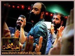 دانلودمراسم میلادحضرت علی فروردین94هلالی-سیب سرخی-بهمنی http://khaneh-madahan.blogfa.com/post/431