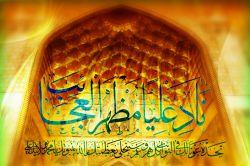 """علی(ع) علم الیقین است... علی(ع) حبل المتین است... علی(ع) نور مبین است... علی(ع) سید کل مسلمین است... علی(ع) لنگر عرش است و زمان است و زمین است... بنازم ید خیبر شکنش را... حسین و حسنش را... و زینب گل زهرا صفت یاسمنش را... ز مدح مرتضی دل منجلی شد... دل غرق گناهم صیقلی شد... دلم تا عاشق مولا علی(ع) شد... وجودم بنده ی رب جلی شد... یقیناً مرتضی حبل المتین است...  """"فقط حیدر امیرالمومنین است"""" ♡میلاد امیر المومنین علی علیه السلام مبارک باد♡"""
