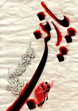 سلام بر قلب صبور زینب