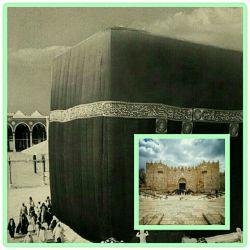 قبله مسلمانان در سال دوم هجری    در ۱۵ شعبان سال دوم هجرت (یا بنا به قول دیگر ۱۵ رجب آن سال)   از بیت المقدس به سوی کعبه تغییر یافت(ادامه در  قسمت نظرات )