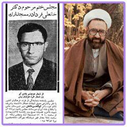 تاریخچه نامگذاری  روز معلم که  هرساله در ایران در تاریخ ۱۲ اردیبهشت برگزار میگردد(مراجعه به قسمت نظرات )