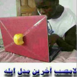 تکنولژی دیگه!!!!