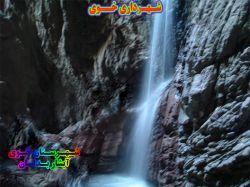آبشار بدلان شهرستان خوی