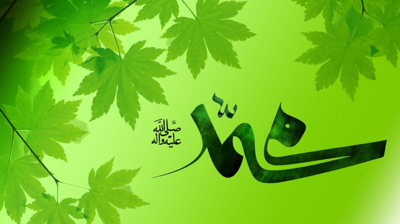 پوسترهای عاشقانه پیامبر مهربانی ها + من عاشق محمد(ص) هستم + گرافیست مسلمان + مشکات گراف + i love mohammad