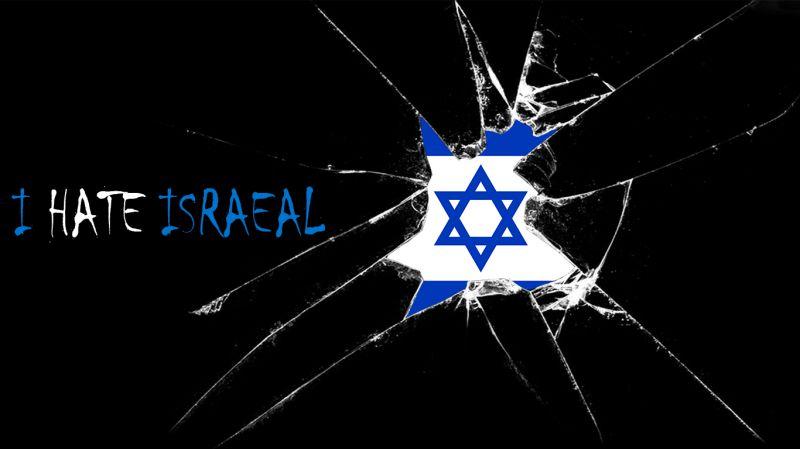 مرگ بر اسراییل + I hate israel + down with israel + ضد صهیونیسم + گرافیست مسلمان + مشکات گراف