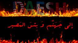 داعش دروازه ای بسوی جهنم + داعش + گرافیست مسلمان + مشکات گراف