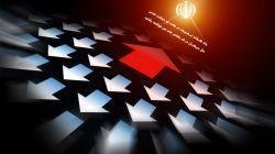حرکت در جهت نور + جمهوری اسلامی ایران + گرافیست مسلمان + مشکات گراف