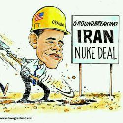 بعد از نام گذاری شهر منهتن به مش حسن به دستور اوباما  به دستور روحانی ،نام شهر اراک به باراک تغییر کرد … / مجله مراحم