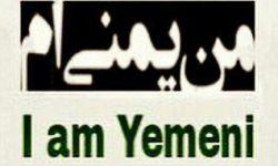 """بای ذنب قتلت۰۰ به کدامین گناه کشته میشوند?  در راستای حمایت از مردم و کودکان مظلوم یمنی کوچکترین قدم خود را برای این ملت مظلوم برمیداریم با تغییر دادن عکس پروفایل خود به عکس """" من یمنی ام"""" لبیک یا زهرا۰۰۰۰"""