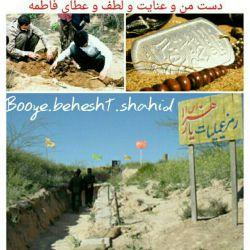کرامت از #شهید_حسین_سعیدی،#شهیدی که... ادامه در کامنت ها