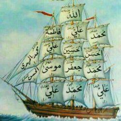 توی طوفان زندگی اون ته تهش وقتی داری غرق میشی با این کشتی میتونی به ساحل ارامش برسی.....