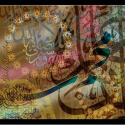 {أقرا باسم ربک الذ ی خلق } دعاهایتان را اجابت کند آنکه آسمانی را می باراند تا گلی را بخنداند. روزهایتان شاد شاد، بخت و تقدیرتان خوب و قشنگ، بعثت رسول اكرم بر همه مسلمین مبارک.