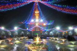 عید مبعث بر تمامی عزیزان لنزوری مبارک ..... دعاگوی همه ی دوستان هستم ! (94/2/25)
