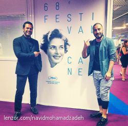 من و پژمان ، کن . فرانسه