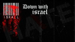 نفرت از اسراییل + مرگ بر اسراییل + I Hate israel + down with israel گرافیست  مسلمان + مشکات گراف