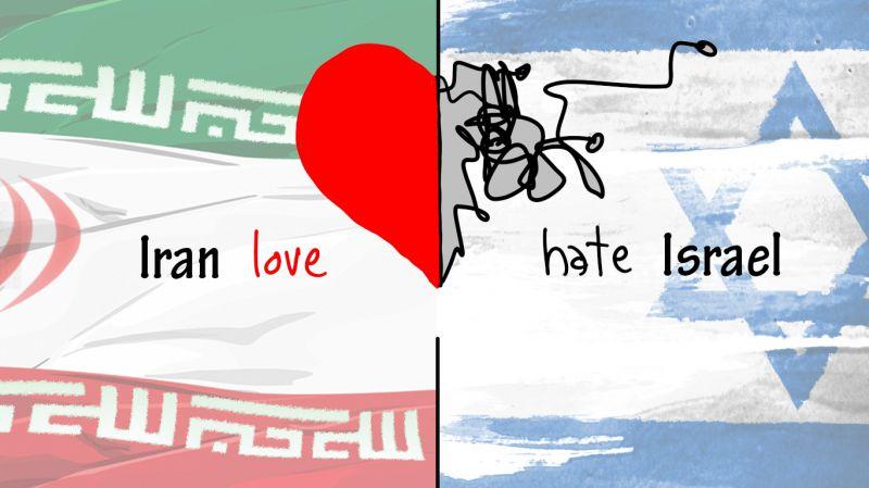 عشق و نفرت + hate israel + love iran + گرافیست  مسلمان + مشکات گراف