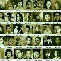 مشاهیر ایران