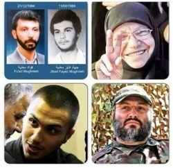 شهیدان مغنیه فخر مقاومت اسلامی